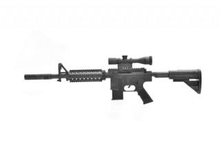 Image of AR-15 via Shutterstock