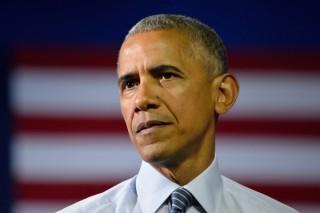 Image of President Barack Obama via Evan El-Amin/Shutterstock