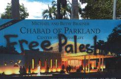 chabad-of-parkland-via-broward-county