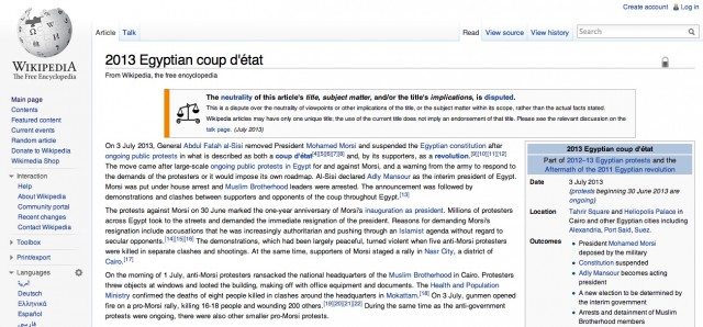 Wiki Coup