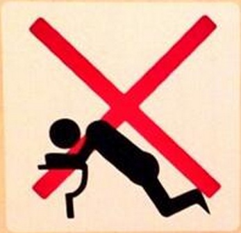 No Puking Toilet Sign
