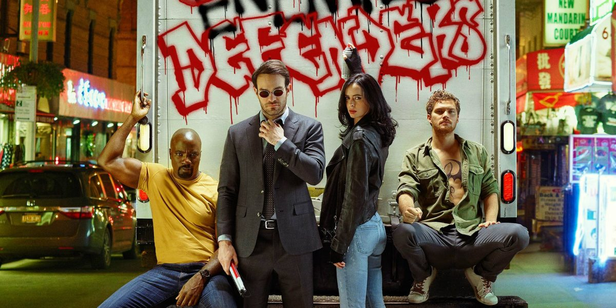 luke cage, daredevil, jessica jones and iron fist assemble for the defenders.