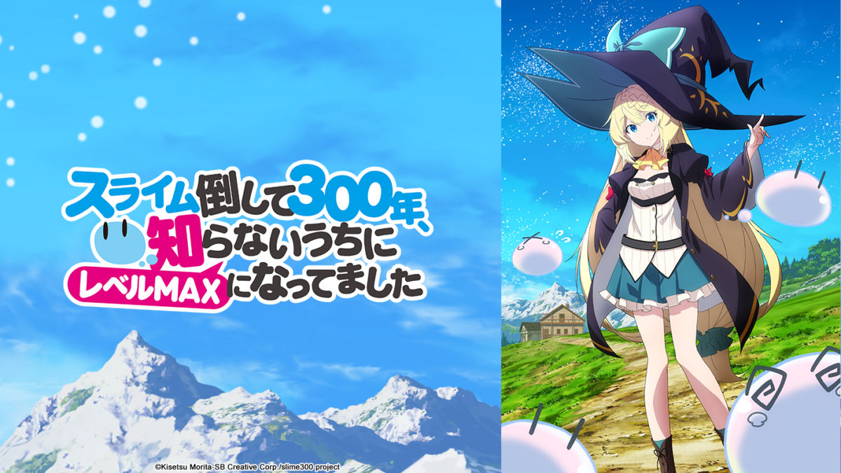Killing Slimes For 300 Years promo image