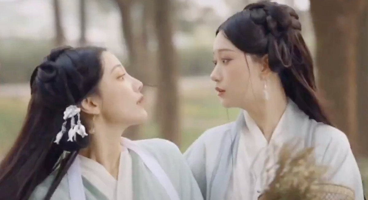 Things We Saw Today: Fandom Is Obsessed With This Queer Ad for a Chinese Lipstick